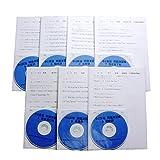 中学 英語 2年 【応用】 DVD 7枚セット (授業+テキスト+問題集)