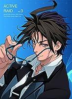 『アクティヴレイド-機動強襲室第八係-』 ディレクターズカット版 DVD Vol.3  BOX付き初回仕様版(各巻4話収録/第1期全3巻)