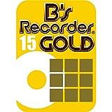 Best CD書き込みソフト - B's Recorder GOLD15 (最新)|win対応|ダウンロード版 Review