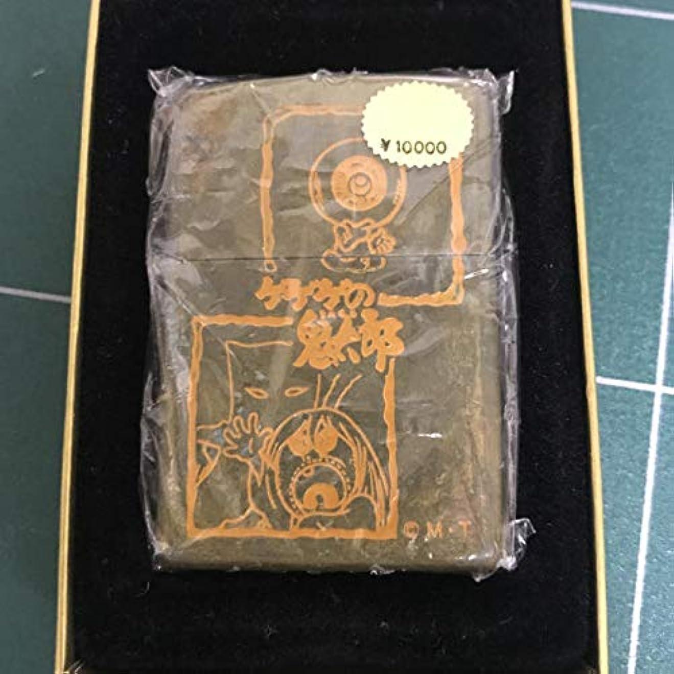 指定コンペ侵入するZIPPO ゲゲゲの鬼太郎 品 1999年2月製造 ジッポー