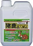 AFTY(アフティ) 猪鹿出入禁止 液体タイプ 1L