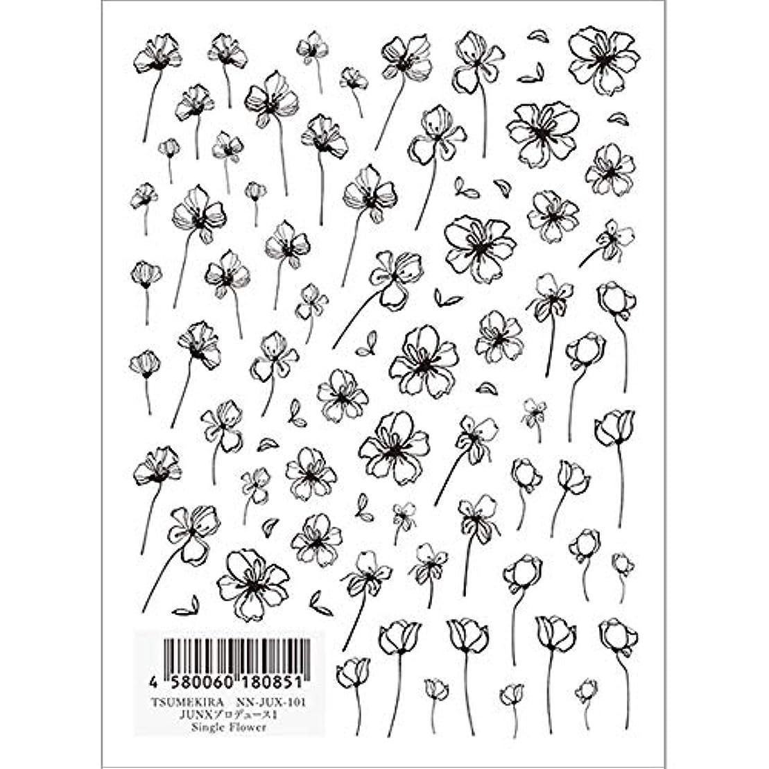 財布収まるラリーTSUMEKIRA(ツメキラ) ネイルシール JUNXプロデュース1 Single Flower NN-JUX-101 1枚