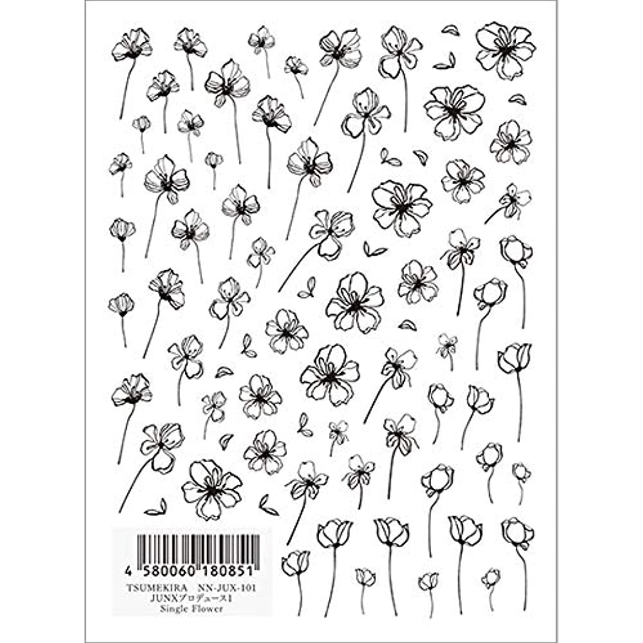 国籍編集者アレルギーTSUMEKIRA(ツメキラ) ネイルシール JUNXプロデュース1 Single Flower NN-JUX-101 1枚