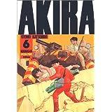 AKIRA(6) (KCデラックス)