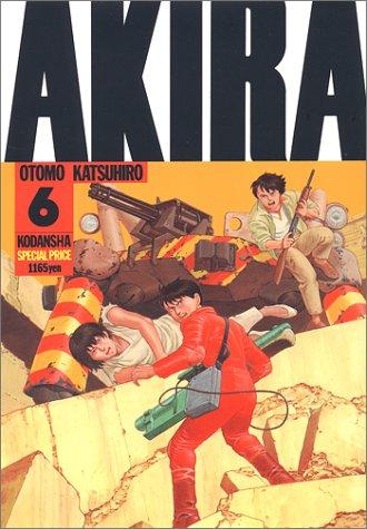 AKIRA(6) (KCデラックス ヤングマガジン)の詳細を見る