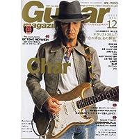 Guitar magazine (ギター・マガジン) 2005年 12月号