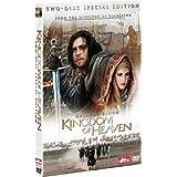 キングダム・オブ・ヘブン 特別編(初回限定生産) [DVD]