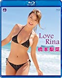 橋本梨菜 LoveRina [Blu-ray]