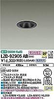 DAIKO LEDダウンライト (LED内蔵) 電源別売 温白色 3500K 埋込穴Φ50 LZD92905AB ※受注生産品