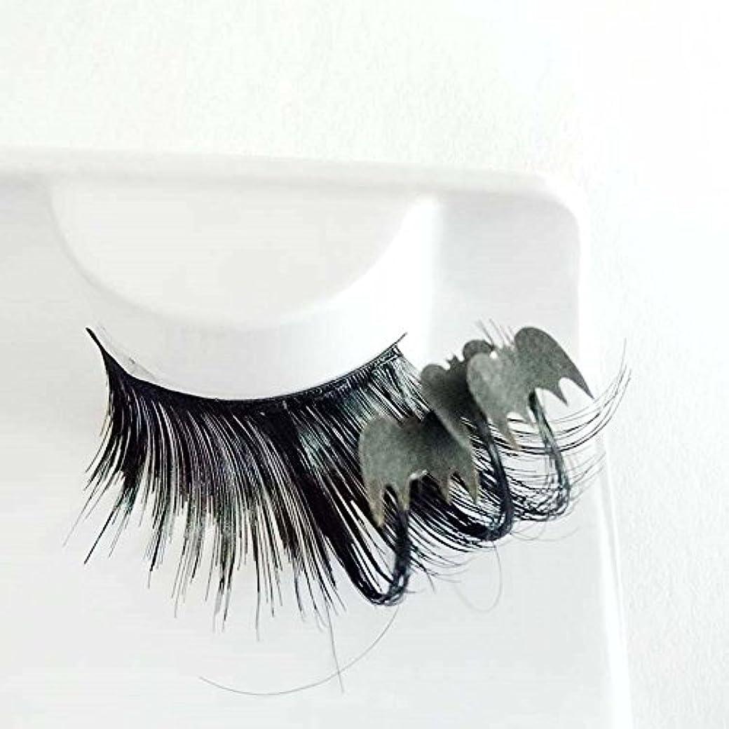 衣服涙緯度組の女性のハロウィーン党党構造の芸術の黒こうもりのつけまつげ