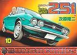 レストアガレージ251 10 (BUNCH COMICS)