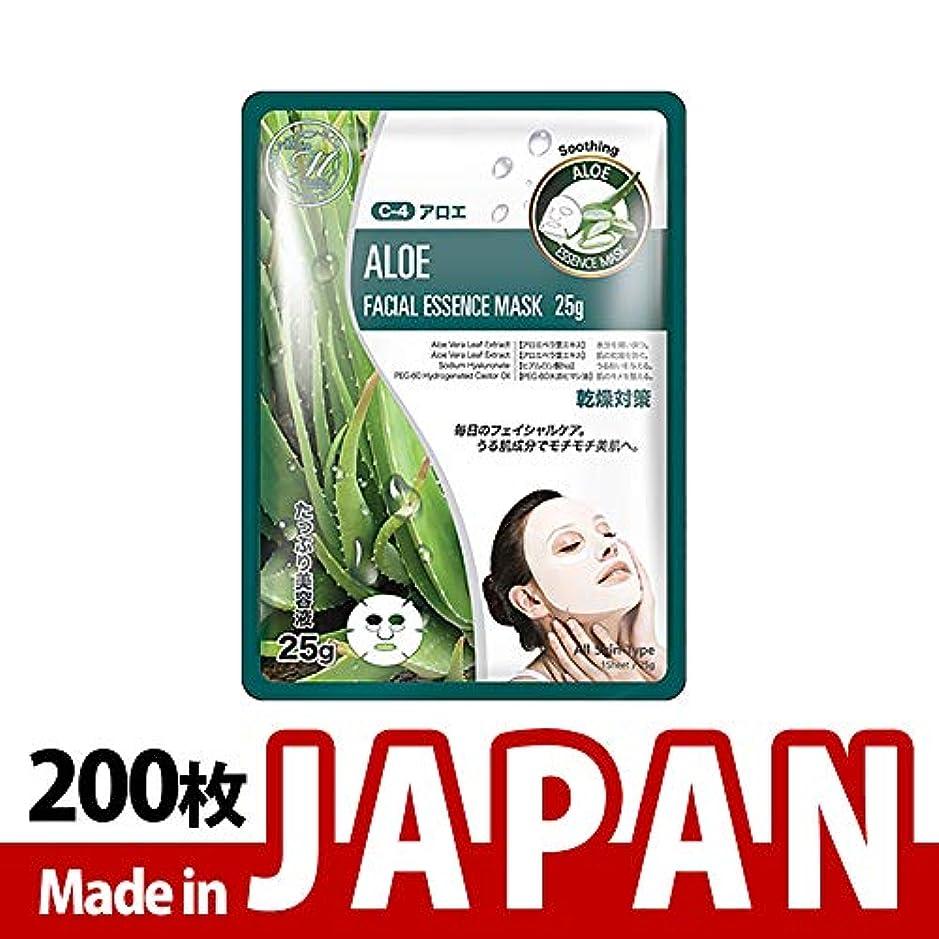 ネスト寄託いじめっ子MITOMO日本製【MT512-C-4】シートマスク/10枚入り/200枚/美容液/マスクパック/送料無料