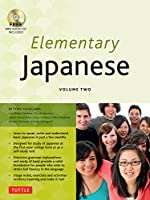 Elementary Japanese Vol2 PB