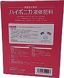 協和 ハイポニカ液体肥料 500ml(A・Bセット) 画像