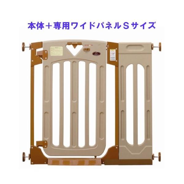 日本育児 ベビーゲート スマートゲイトII プ...の紹介画像8