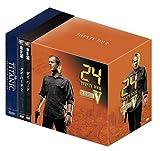 24 -TWENTY FOUR- シーズン5 DVDコレクターズ・ボックス + FOX売筋3タイトル!!「ダイ・ハード」「ダイ・ハード 2」「タイタニック アルティメット・エディション」(Amazon.co.jp仕様)