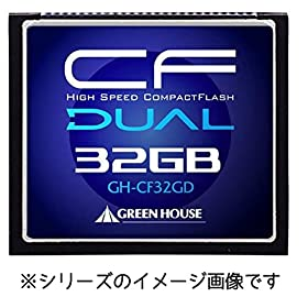 グリーンハウス 233倍速(37MB/s)ハイスピードコンパクトフラッシュ 8GB GH-CF8GD