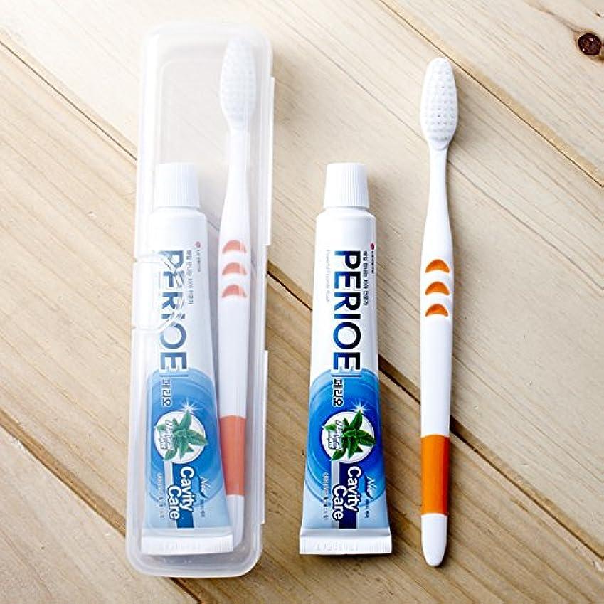 しっかり退屈な命題VBMDoM 旅行歯ブラシキットセット x 2個 韓国製品 [並行輸入品]