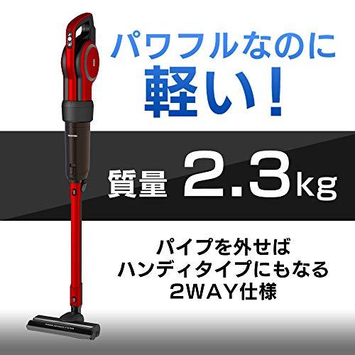 アイリスオーヤマ 掃除機 キャニスティック スティッククリーナー 紙パック式 軽量 2WAY パワーヘッド レッド IC-CSP5-R