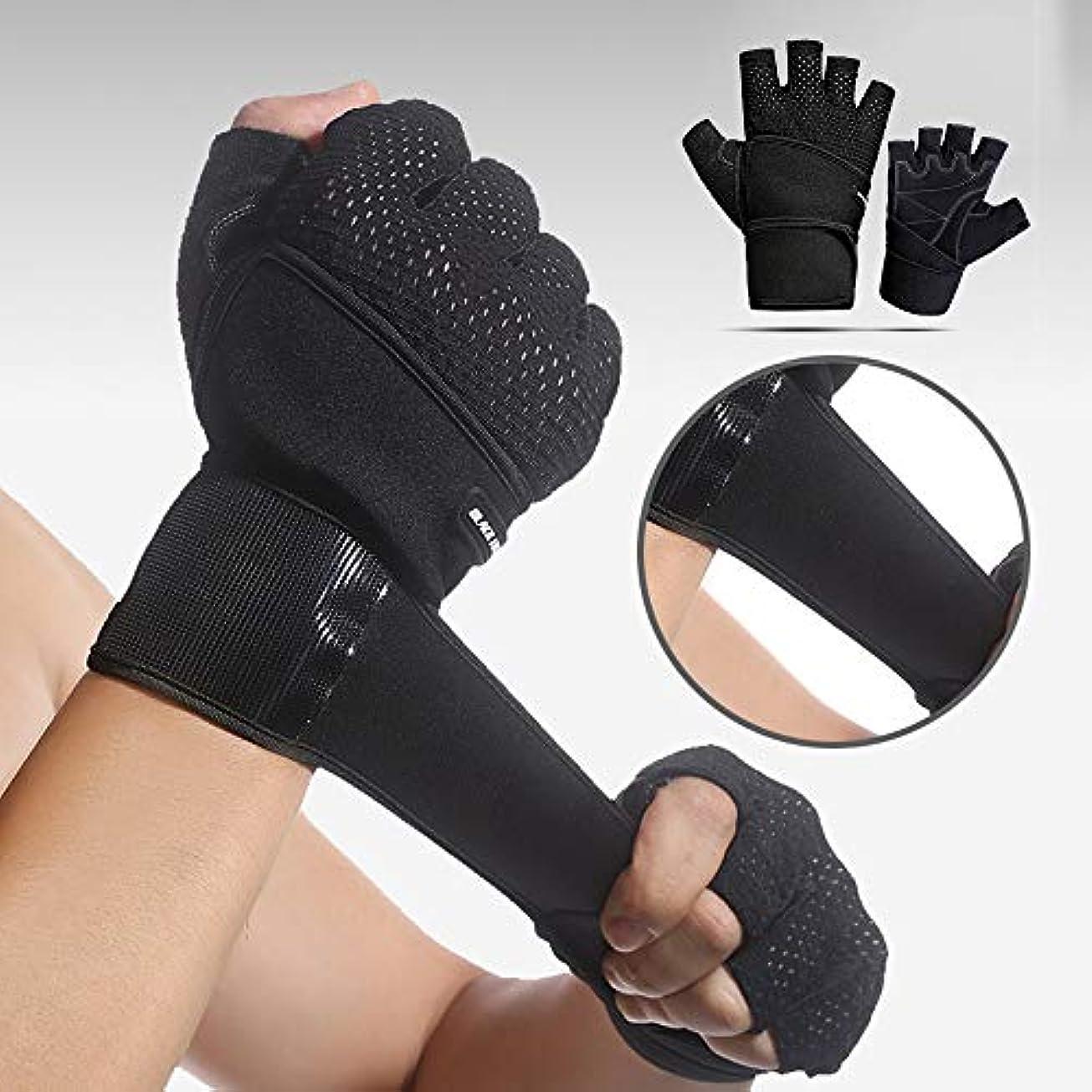 幸福面変動する関節炎手袋、圧縮関節炎グローブアウトドアスポーツフィットネスグローブサイクリングトレーニング通気性ブレーサー、圧縮、ハーフフィンガーグローブ