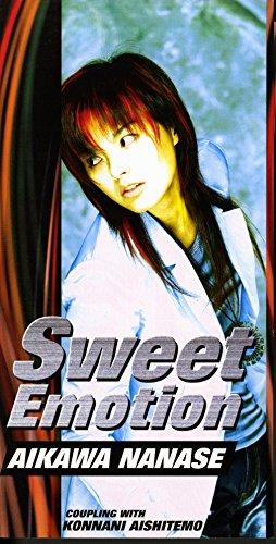 Sweet Emotion相川七瀬