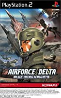 Airforce Delta ~Blue Wing Knight~
