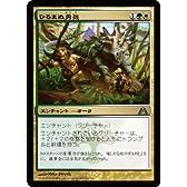 MTG [マジックザギャザリング] ひるまぬ勇気 [ドラゴンの迷路] 収録カード