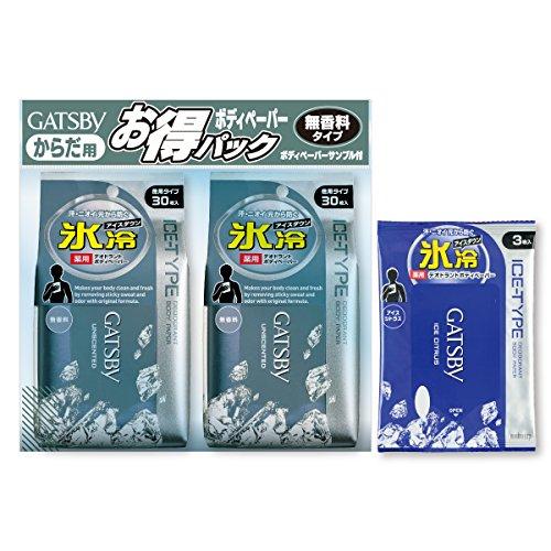 【まとめ買い】GATSBY (ギャツビー) ボディペーパー無香料 徳用30枚×2個パックサンプル付(医薬部外品)