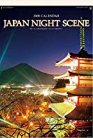 カレンダー 2020 ジャパンナイトシーン 日本の夜景 特大サイズフィルムカレンダー