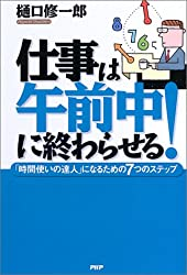 Amazon.co.jp: 樋口 修一郎:作品...
