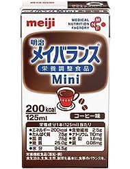 【明治】メイバランス Mini コーヒー味 125ml