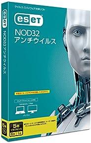 ESET NOD32アンチウイルス(最新) 1台5年版 Win/Mac対応