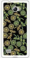 sslink VAIO Phone Biz VPB0511S / VAIO Phone A VPA0511S ハードケース ca1040-3 花柄 フラワー スマホ ケース スマートフォン カバー カスタム ジャケット