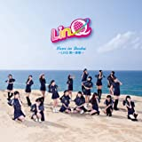 Love in Qushu ~LinQ 第一楽章~(通常盤)