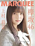 MARQUEE Vol.136 画像