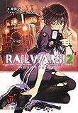 RAIL WARS / 豊田 巧 のシリーズ情報を見る