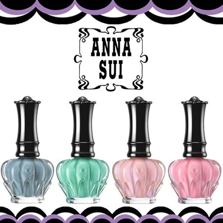 胸最後にしてはいけないアナスイ ネイルカラー A S -ANNA SUI-【並行輸入品】 S305