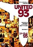 ユナイテッド93 (ユニバーサル・ザ・ベスト第8弾) [DVD]