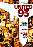 ユナイテッド93  (ユニバーサル・ザ・ベスト第8弾) [DVD] 画像