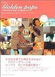 ディスクガイドシリーズ 14 ゴールデンポップス (THE DIG PRESENTS DISC GUIDE SERIES…