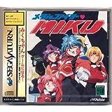 メタルファイタ-MIKU