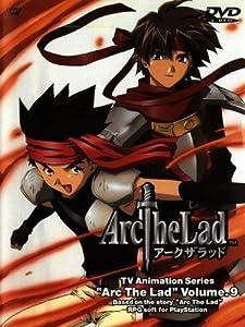Arc The Lad Vol.9 [DVD]