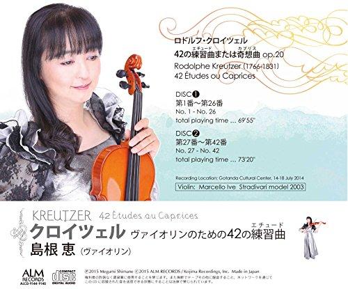 クロイツェル:ヴァイオリンのための42の練習曲(エチュード)