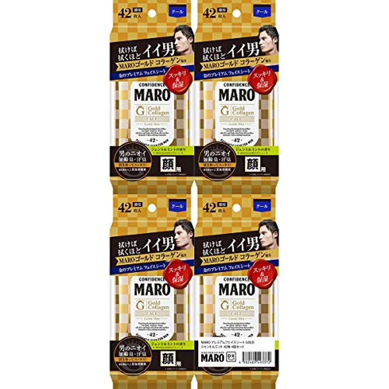 ブリリアントすごい忘れられないMARO DX プレミアム フェイスシート GOLD ジェントルミントの香り 42枚×4