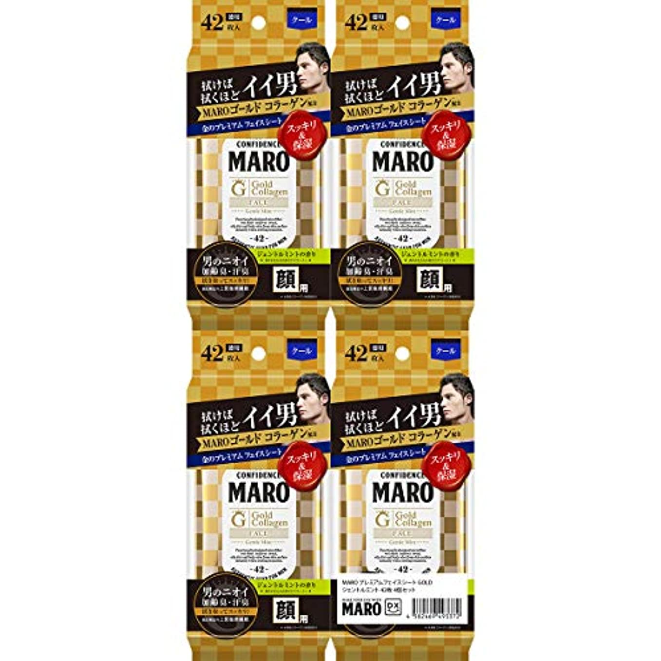迫害する貯水池空中[Amazon限定ブランド] MARO DX プレミアム フェイスシート GOLD ジェントルミントの香り 42枚×4