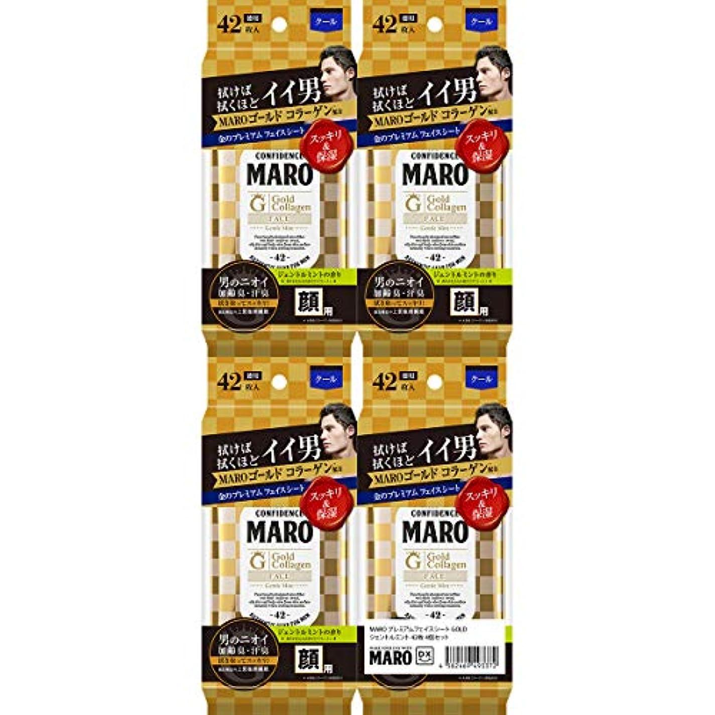 サロン神風が強い[Amazon限定ブランド] MARO DX プレミアム フェイスシート GOLD ジェントルミントの香り 42枚×4
