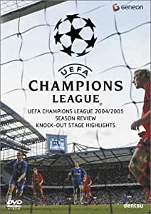 UEFAチャンピオンズリーグ 2004-2005 ノックアウトステージハイライト [DVD]