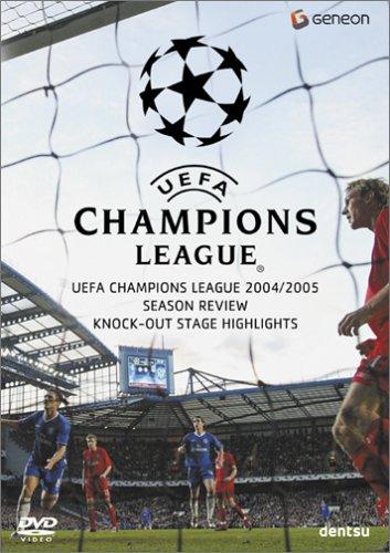 UEFAチャンピオンズリーグ 2004-2005 ノックアウトステージハイライト [DVD]の詳細を見る
