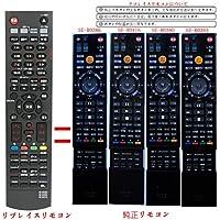 ブルーレイディスクレコーダー用リモコン Fit For TOSHIBA(東芝) SE-R0386 SE-R0416 SE-R0380 SE-R0383 RD-BR600 DBR-Z150 DBR-Z160 RD-BZ800 RD-BZ810 RD-BZ700 RD-BZ710 RD-BZ800 RD-BZ810 RD-BZ700 RD-BZ710代用
