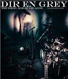 TOUR2011 AGE QUOD AGIS Vol.1 [Blu-ray/ブルーレイ]